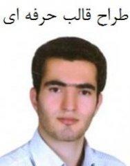Abbas_Afshar