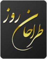 Vahid Taheri