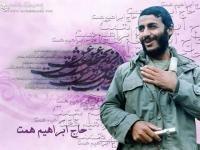 sajad_salehi