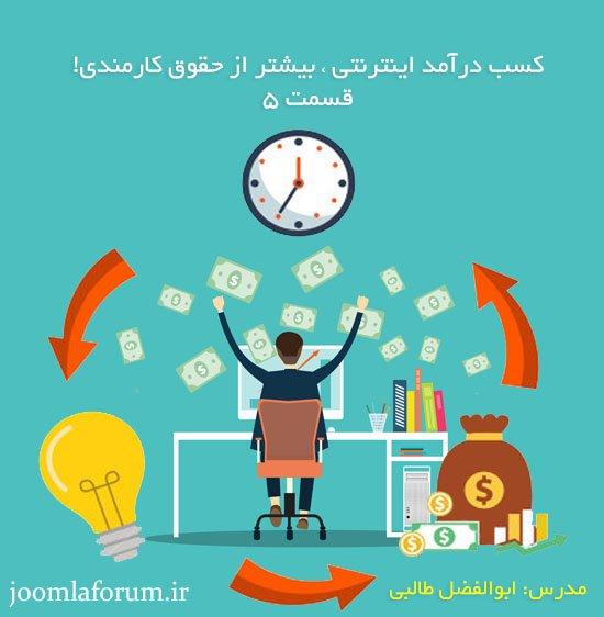 joomlaforum-market-5.jpg