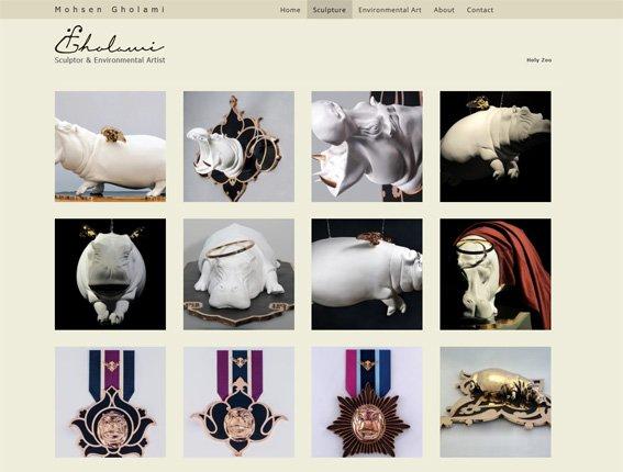 آموزش طراحی گالری تصویر توسط SIG Pro