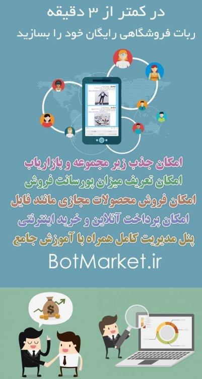 ads1.thumb.jpg.a58d9d60130cfbaee6a1e17a081f7491.jpg