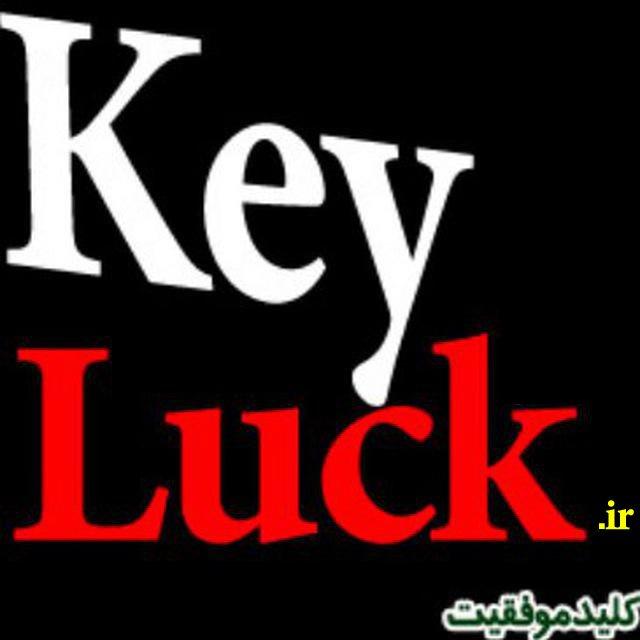 logo-keyluck.jpg