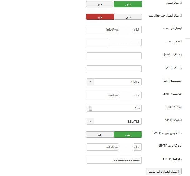 ConfigMail.jpg