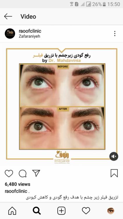 Screenshot_20190604-155013.png